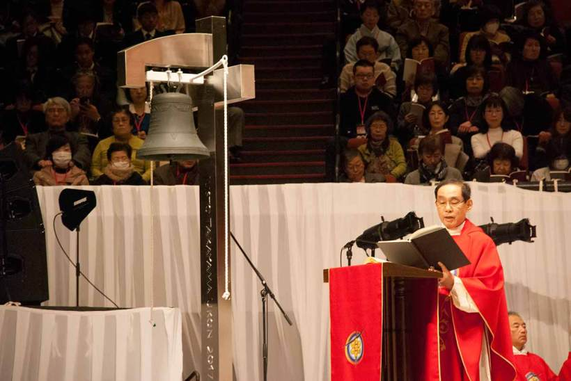 Justo Takayama Ukon Beatification, Osaka-jo Hall, Osaka, 7 February 2017 - Fr. Albert Fuyuki Hirabayashi, secretary of the CBCJ Committee for the Promotion of Saints