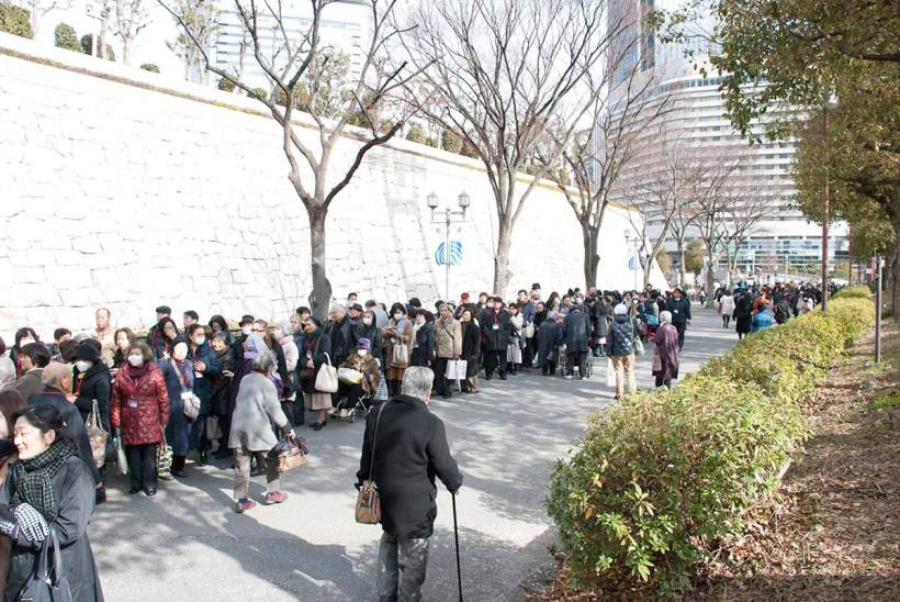 Crowd outsite Osaka-Jo Hall for the Beatification of Blessed Justo Takayama Ukon