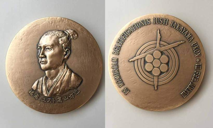 Blessed Justo Takayama Ukon Medallion