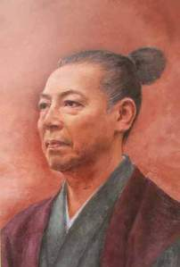 Blessed Justo Takayama Ukon Portrait