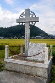 Naito Memorial in Yagi, Kyoto Prefecture