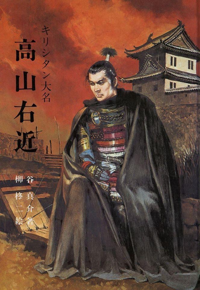 Lord Takayama at Takatsuki Castle