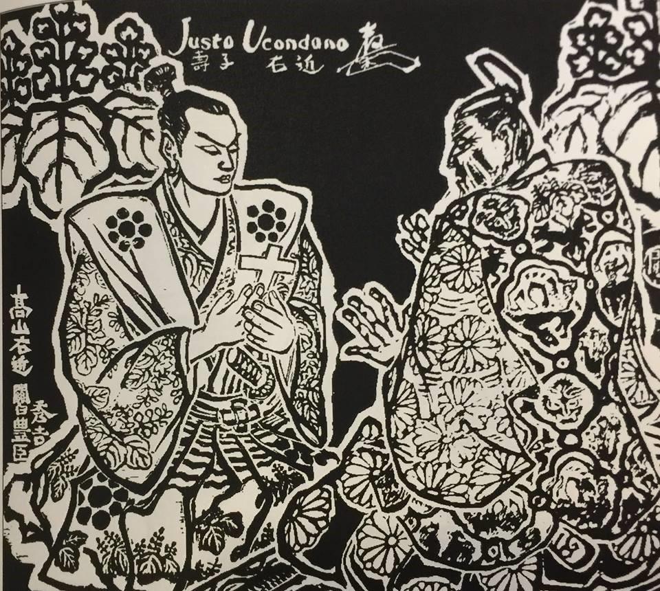 Confrontation (Imagined) between Hideyoshi and Takayama
